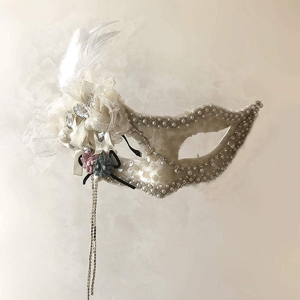 スーパー整理するランプNanle ホワイトフェザーフラワーマスク仮装ボールアイマスクハロウィーンボールフリンジフェザーマスクパーティマスク女性レディセクシーマスク (色 : Style D)