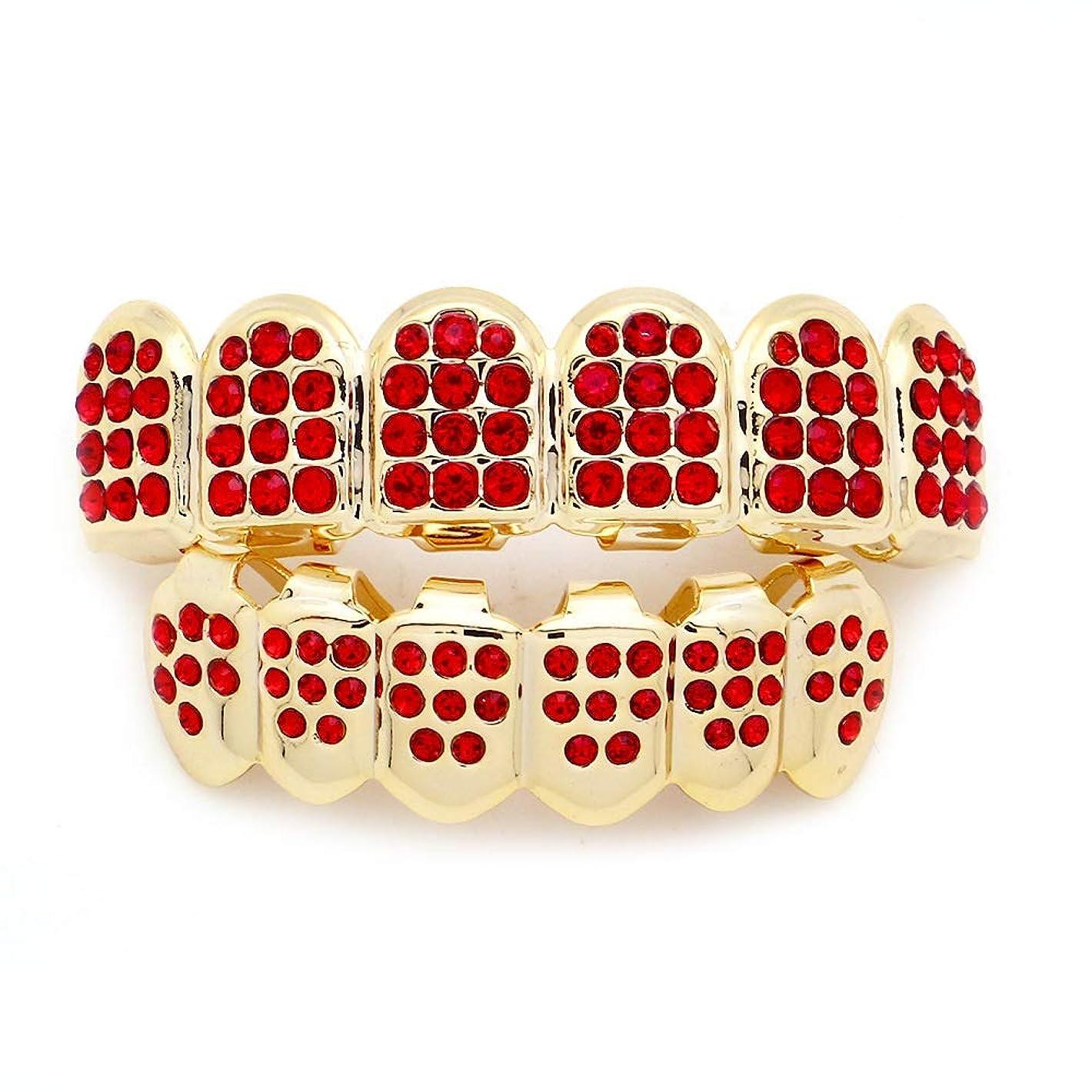 市民ベーコン家ダイヤモンドゴールドプレートHIPHOPティースキャップ、ヨーロッパ系アメリカ人INS最もホットなゴールド&ブラック&シルバー歯ブレース口の歯 (Color : Red)