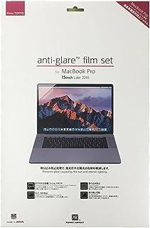アンチグレアフィルム for MacBook Pro 15インチ(Late 2016)
