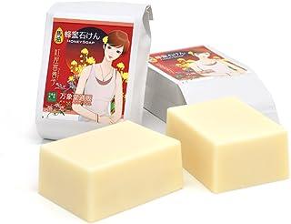 森羅万象堂 馬油石鹸 90g×2個 (国産)熊本県産 国産蜂蜜配合