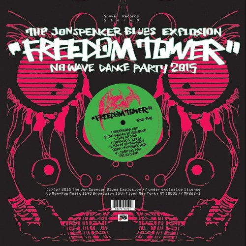 Freedom Tower - No Wave Dance Party 2015