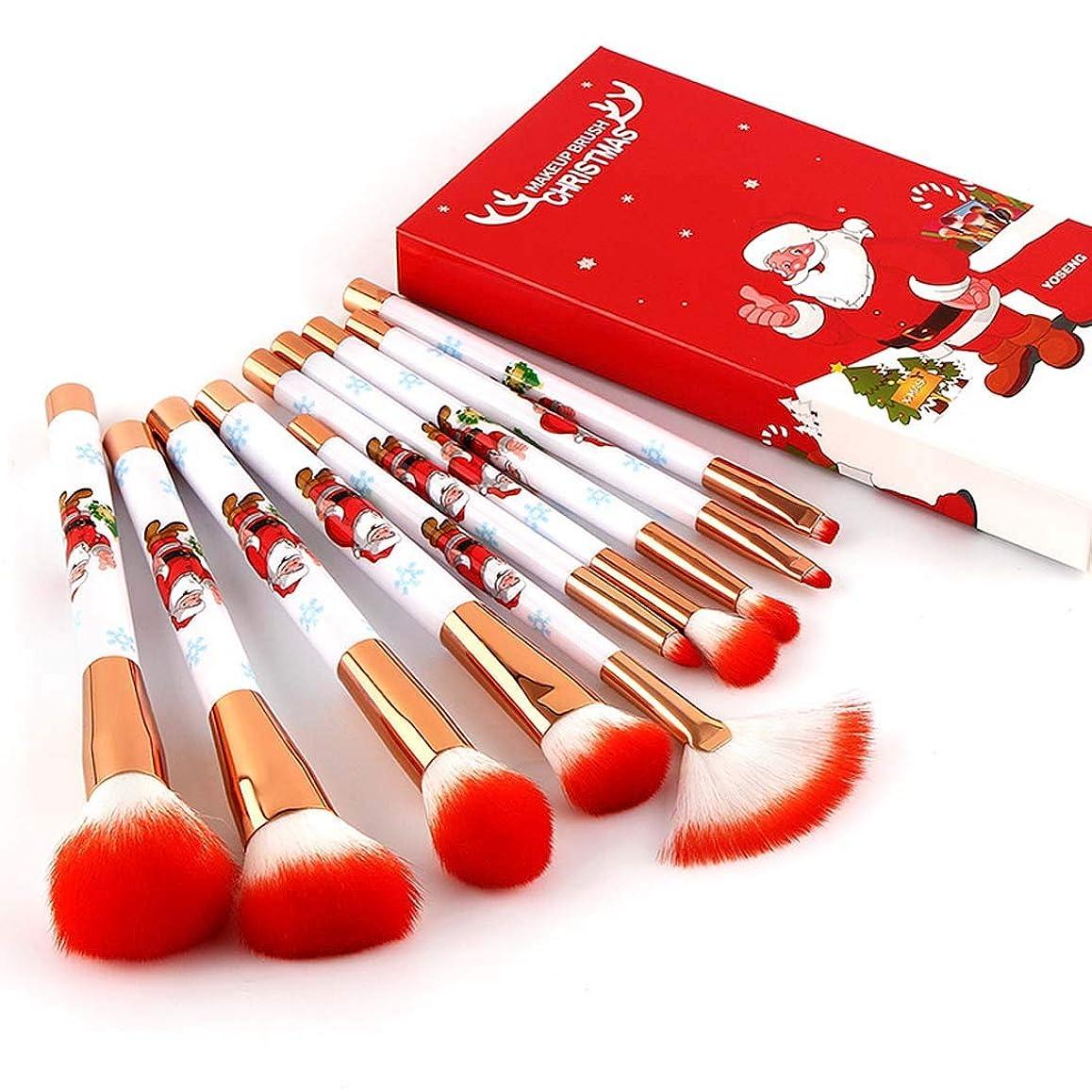 方言荷物星メイクアップ Brushes10 クリスマスメイクブラシセットポータブルメイクアップツール,Red