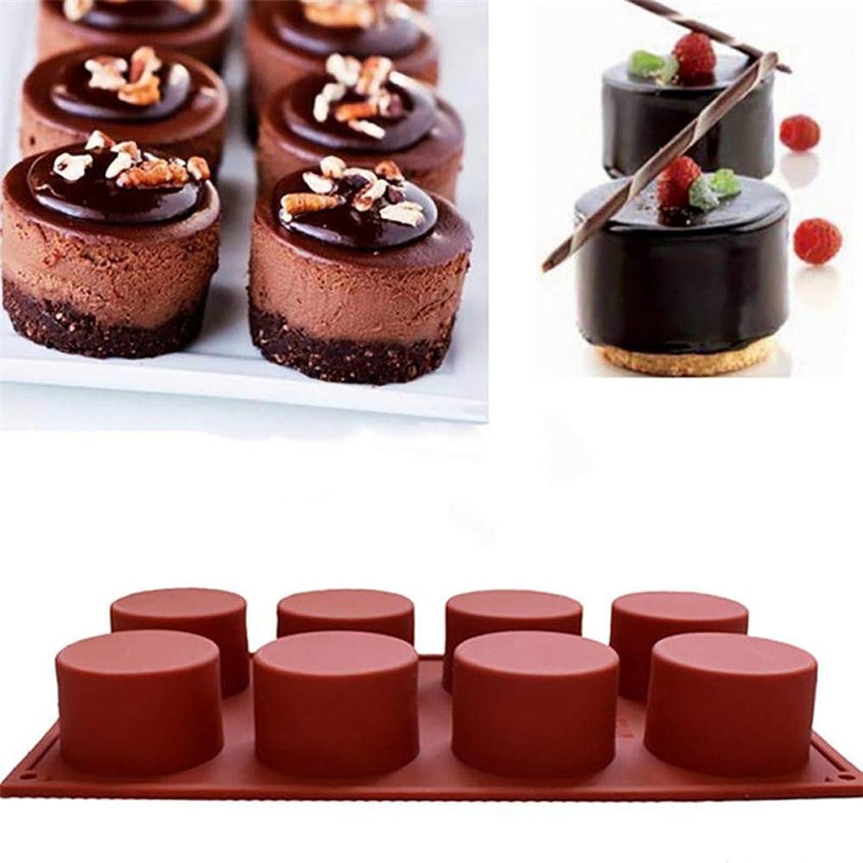一般トレード同種のラウンドシリンダーケーキ型DIYカップケーキシリコーン型の8シリンダーキッチン用品