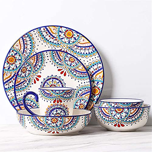 Juego de Platos, Conjunto de vajillas de 6 Piezas Cocina y Comedor, Servicio para 1, Diseño Floral español, Multicolor, Euro Ceramica
