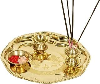SkyWalk Handmade Brass Puja Thali with Ganesh-Lakshmi Design, Brass Pooja Plate, Religious Spiritual Item, Home Temple