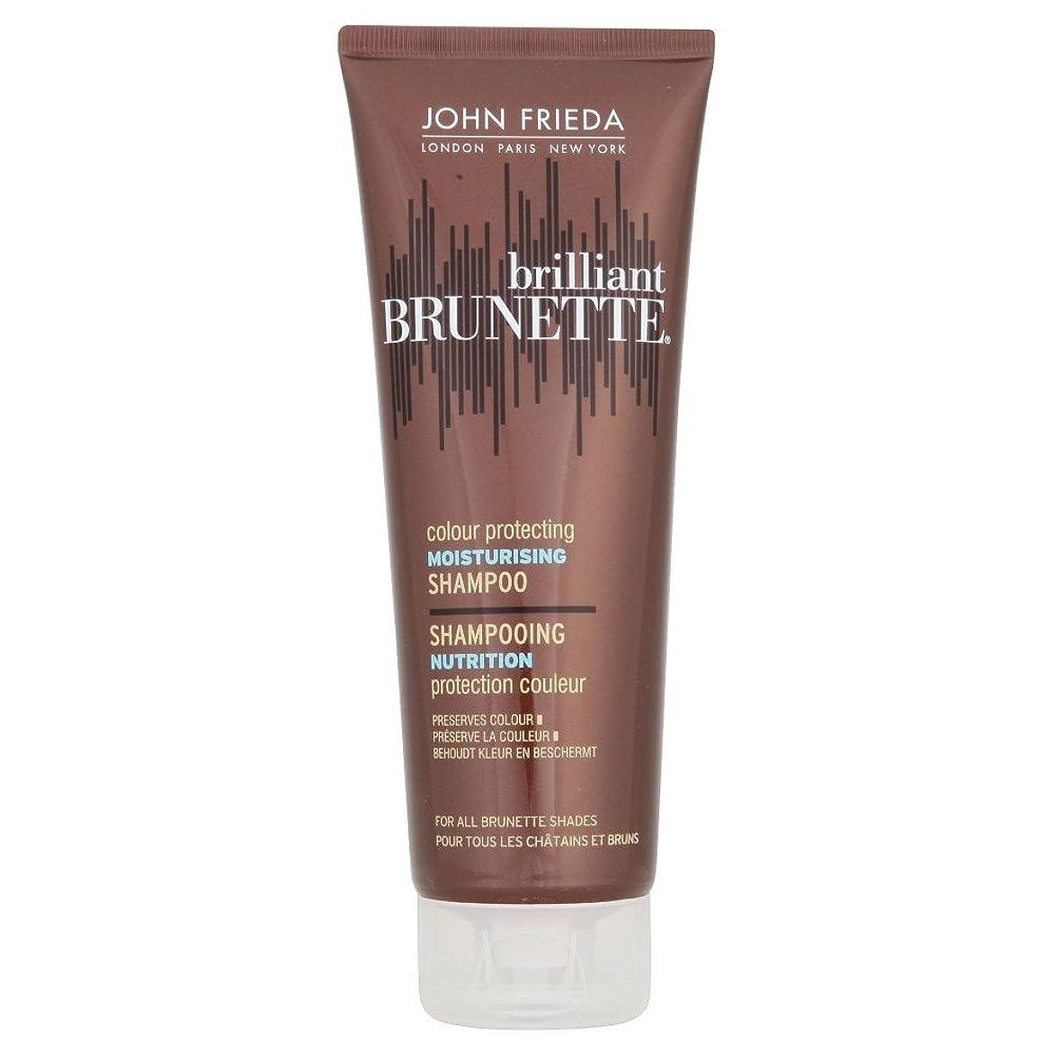 そばに良心アクセスできないJohn Frieda Brilliant Brunette Moisturising Shampoo - for All Brunettes (250ml) ジョン?フリーダ鮮やかなブルネットの保湿シャンプー - すべての黒髪用( 250ミリリットル) [並行輸入品]
