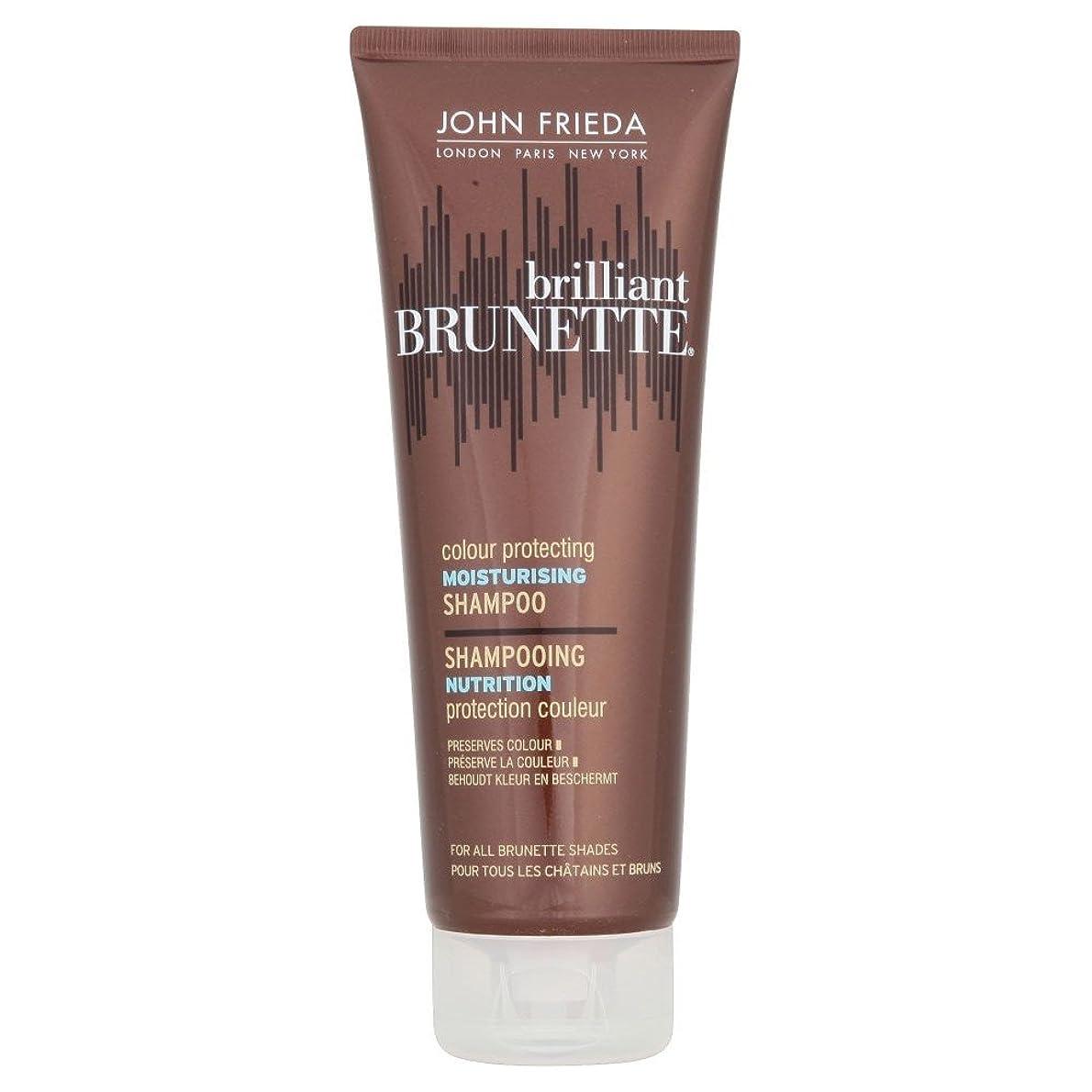 もつれヘビー栄光John Frieda Brilliant Brunette Moisturising Shampoo - for All Brunettes (250ml) ジョン?フリーダ鮮やかなブルネットの保湿シャンプー - すべての黒髪用( 250ミリリットル) [並行輸入品]