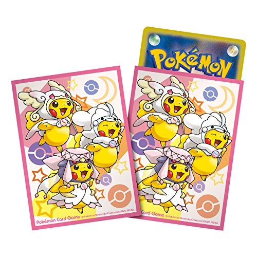 ポケモンセンターオリジナル ポケモンカードゲーム デッキシールド メガポンチョを着たピカチュウ(メガタブンネ・メガチルタリス・メガディアンシー) 32枚入り×2セット