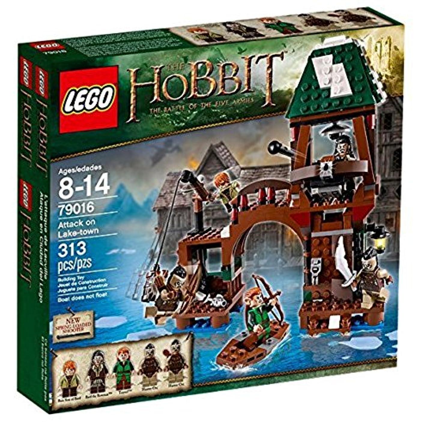 四半期白い避難レゴ (LEGO)  ホビット 湖の町への攻撃 79016