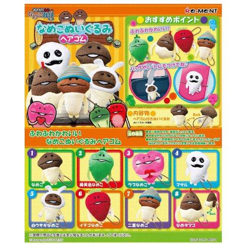 Your touch detective Mushroom Garden Nameko stuffed hair elastic BOX (japan import)