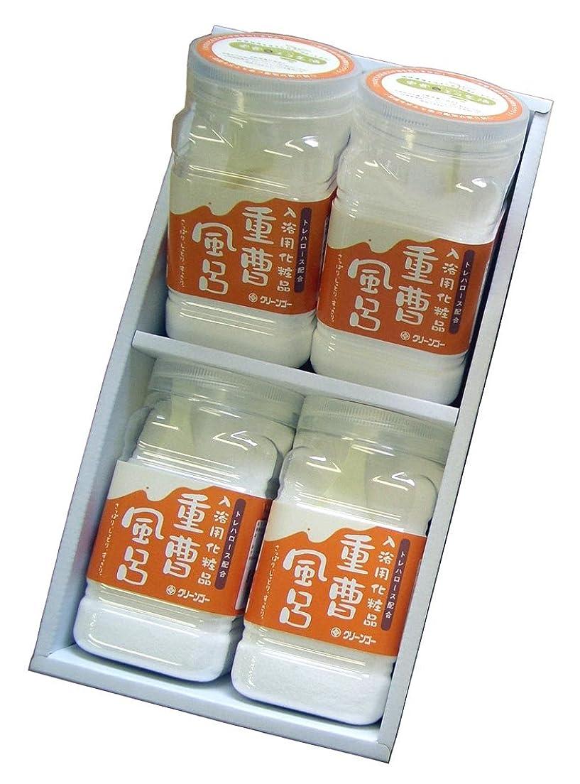 カプラーアレンジ仕方入浴用化粧品 「重曹風呂」 700g入り 4個セット スプーン付き トレハロース(保湿)配合
