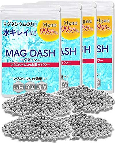 マグダッシュ マグネシウム粒 高純度 99.95% 洗浄 除菌 消臭 アルカリイオン 入浴 (400g/100g×4小分けタイプ)