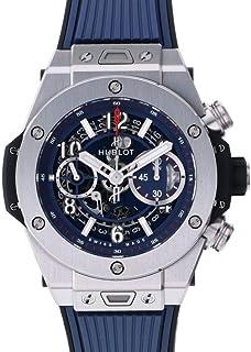 ウブロ HUBLOT ビッグバン チタニウム ブルー 411.NX.5179.RX 新品 腕時計 メンズ (W186336) [並行輸入品]