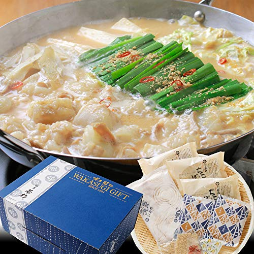 博多 若杉 もつ鍋 ギフトセット 3〜4人前 国産 牛もつ鍋 もつ鍋 お取り寄せ (こってり味噌味)