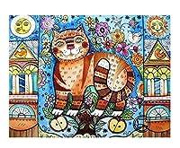 アダルトプレスデジタルペインティングキット5DDIYダイヤモンドクロスステッチキット いたずら猫 子供部屋の装飾