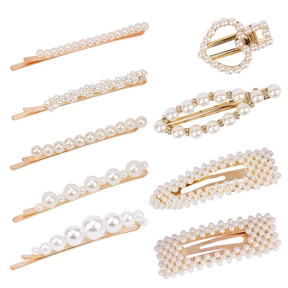 8Pcs Pearl Hair Clips for Women, Handmade Hair Barrettes Decorative Vintage Artificial Hair Clips Sweet Wedding Bride Side Clip Hairpin Hair Accessories fgwdojwc813