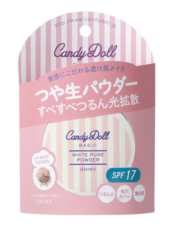 抜本的なビクター製造CandyDoll ホワイトピュアパウダー<シャイニー>