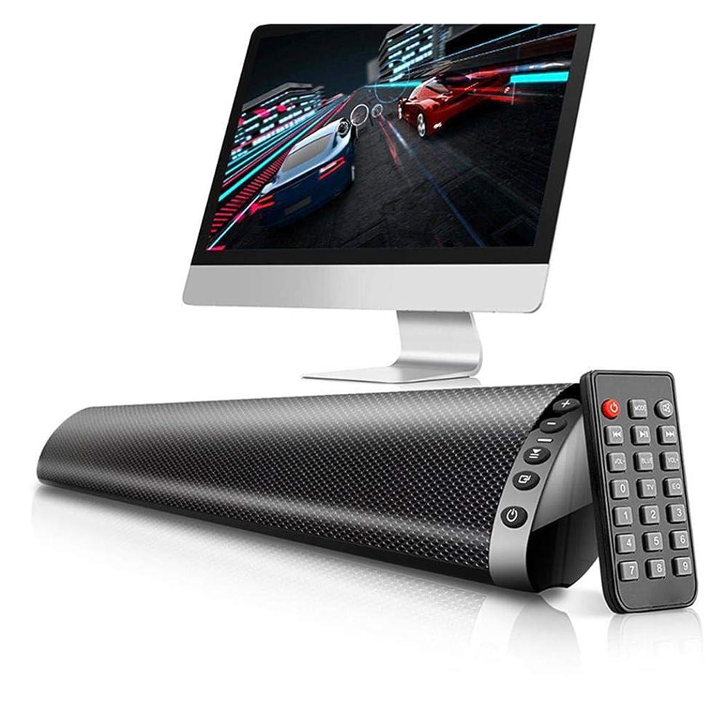 公使館セットアップ水を飲むPremium Sound 3D Bluetooth Soundbar TV Bluetooth Speaker FM Radio Home Theater System Portable Wireless Subwoofer Bass Boombox, Black