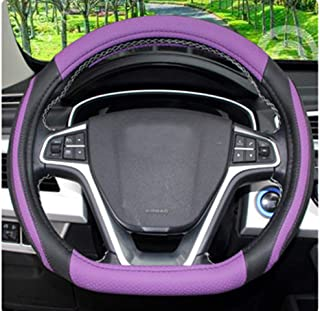 XiXiHao D Cut Steering Wheel Cover - D Shaped Flat Bottom Microfiber Leather Anti-Skid Breathable Steering Wheel Cover (Purple)