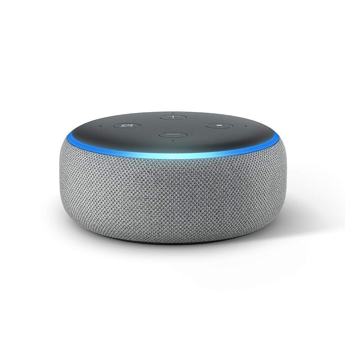 Certified Refurbished All-new Echo Dot (3rd Gen) - Smart speaker with Alexa - Heather Gray