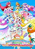 トロピカル~ジュ!プリキュアLIVE2021 Viva!トロピカSUMMER!LIVE[DVD]