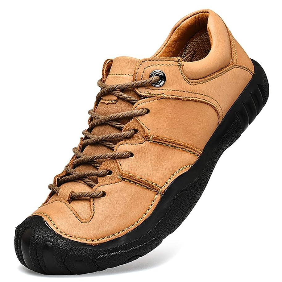神経うつにやにやハイキングシューズ メンズ 防水 防滑 トレッキングシューズ 耐磨耗 登山靴 アウトドア ウォーキングシューズ 通気性 軽い スニーカー 大きいサイズ ローカット 黒 茶 27.5cm