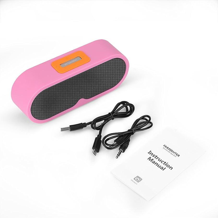 プットテーブルパンツ音楽スピーカーブルートゥースステレオスピーカーワイヤレスHDミニポータブル音楽プレーヤーFMラジオ(pink)