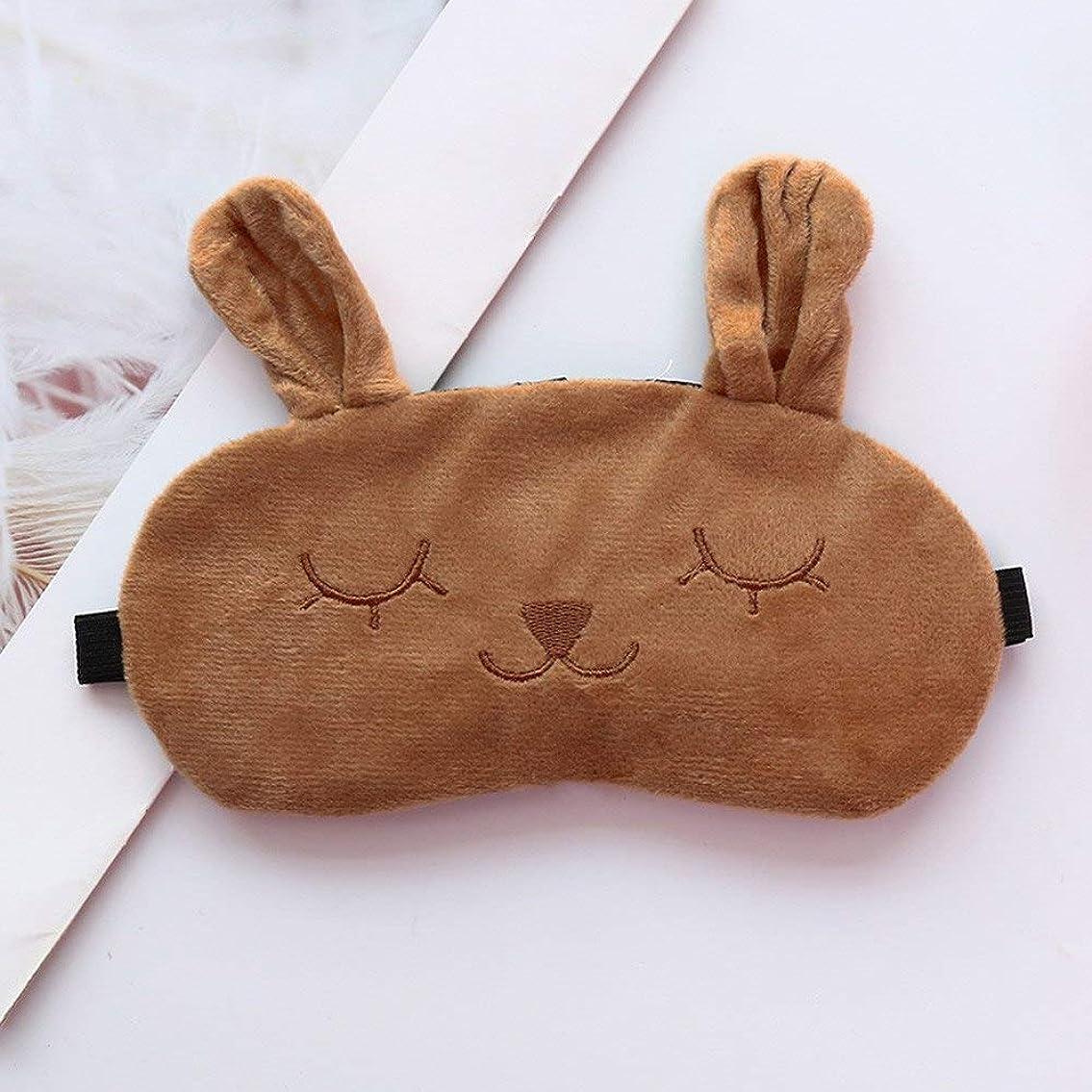 ゴルフ免除すると遊ぶNOTE OutTop Sleep Maskナチュラルスリーピングアイマスクウサギのアイシェードカバーポータブル目隠し旅行調節可能なアイパッチNo Ice Bag#30