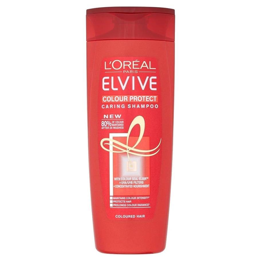 重荷しばしば重荷L'Oreal Paris Elvive Caring Colour Protect Coloured or Highlighted Hair Shampoo (400ml) L'オラ?アルパリelviveの思いやりの色に着色やハイライト表示さ??ヘアシャンプー( 400ミリリットル)を保護 [並行輸入品]