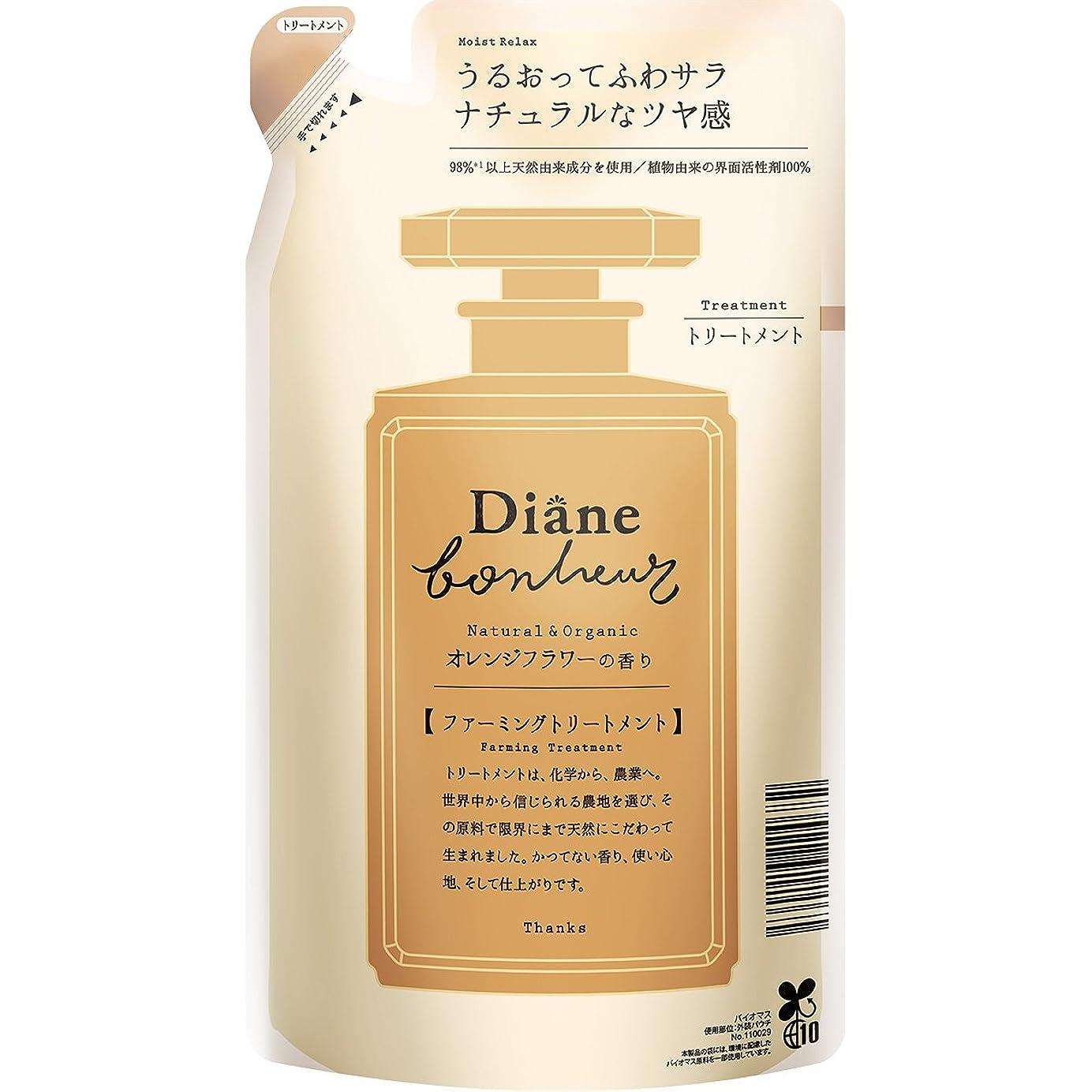 合金ディスパッチ一般的にダイアン ボヌール オレンジフラワーの香り モイストリラックス トリートメント 詰め替え 400ml
