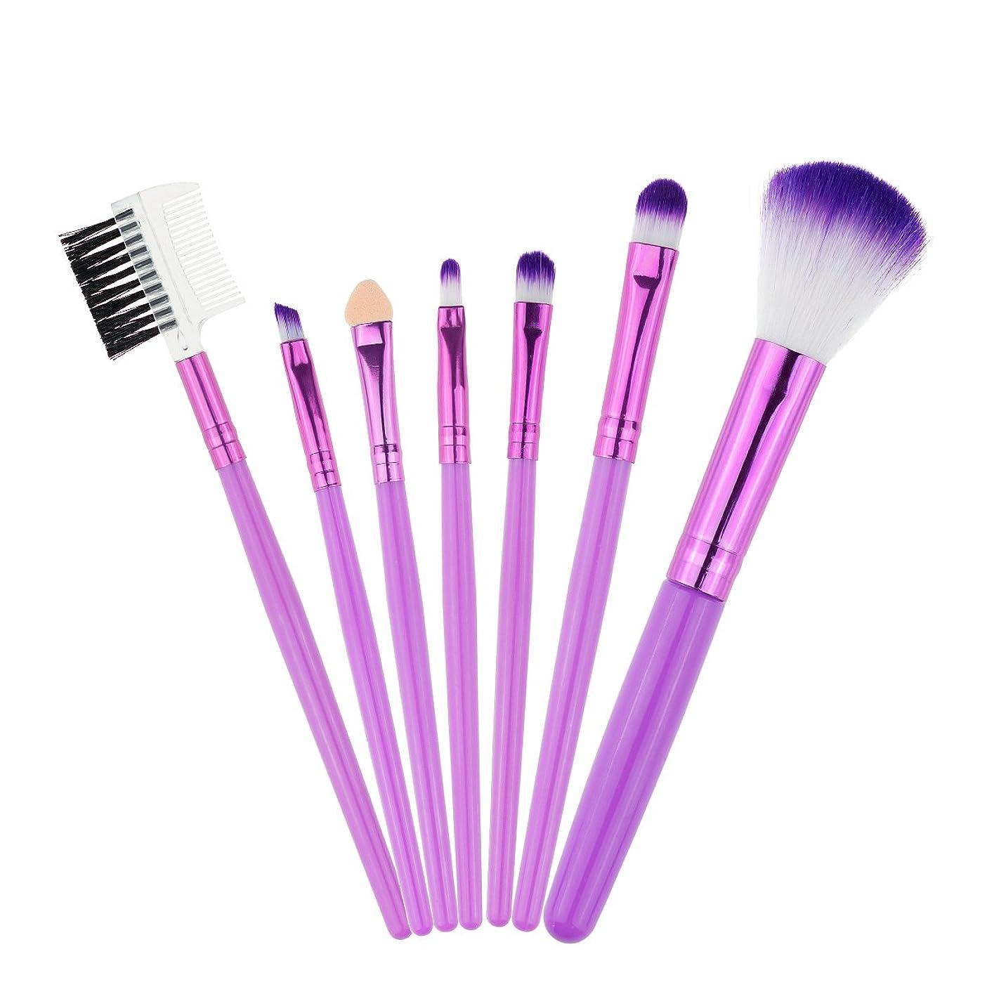 ホーム遠いシリング化粧筆 コスメ ブラシ メイクブラシセット 高品質PUレザー化粧ポーチ付き …