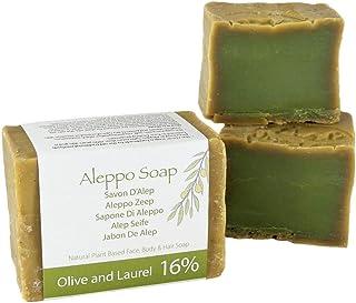 Jabón de Aleppo 200 GRS. 16% Aceite de Laurel. Carone