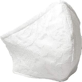 Mascherina lavabile da sposa in pizzo 100% made in Italy 100% fatta a mano. Con pratica sacchetta in raso per conservarla ...