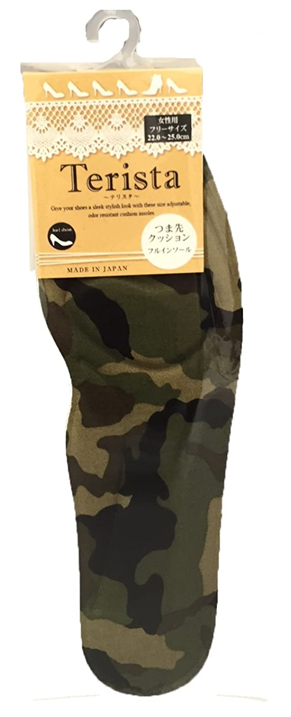 不屈変動する軍モリト テリスタ つま先クッションフルインソール 迷彩柄 女性用 22.0~25.0cm