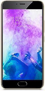 هاتف ميزو ام 5، 32 جيجا بشريحتي اتصال، لون ذهبي (M5/M611H 32G GOLD)