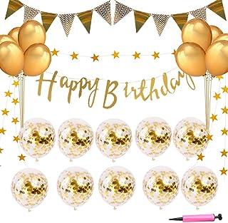 誕生日 飾り付け バルーン happy birthday ガーランド 誕生日 風船 空気入れ おもちゃ ポンプ付キ 飾り セット
