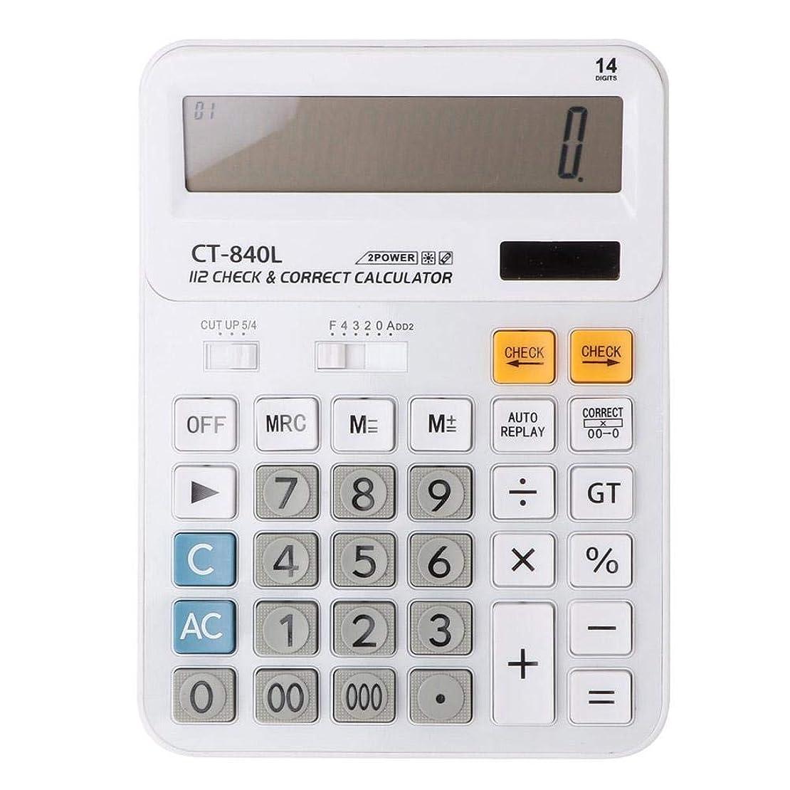 環境に優しい繁雑流行Nitrip 電卓 14桁 ソーラー電卓 デュアルパワー電卓 卓上計算機 デスクトップ電卓 携帯便利(ホワイト)