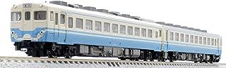 TOMIX Nゲージ キハ58系急行ディーゼルカー よしの川 ・ JR四国色 セット 2両 98044 鉄道模型 ディーゼルカー