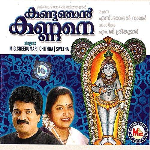 M. G. Sreekumar, K. S. Chithra & Swetha Mohan
