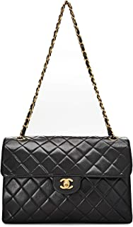 CHANEL Black Quilted Lambskin Double Sided Classic Flap Jumbo (Pre-Owned)