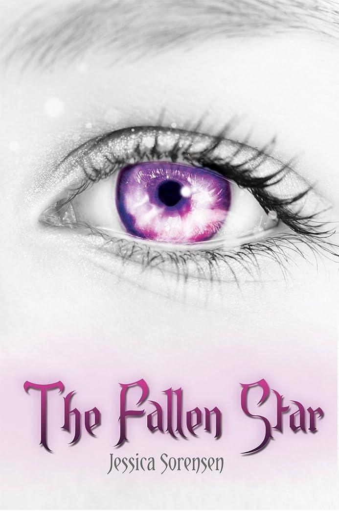博覧会うまくやる()冗談でThe Fallen Star (English Edition)