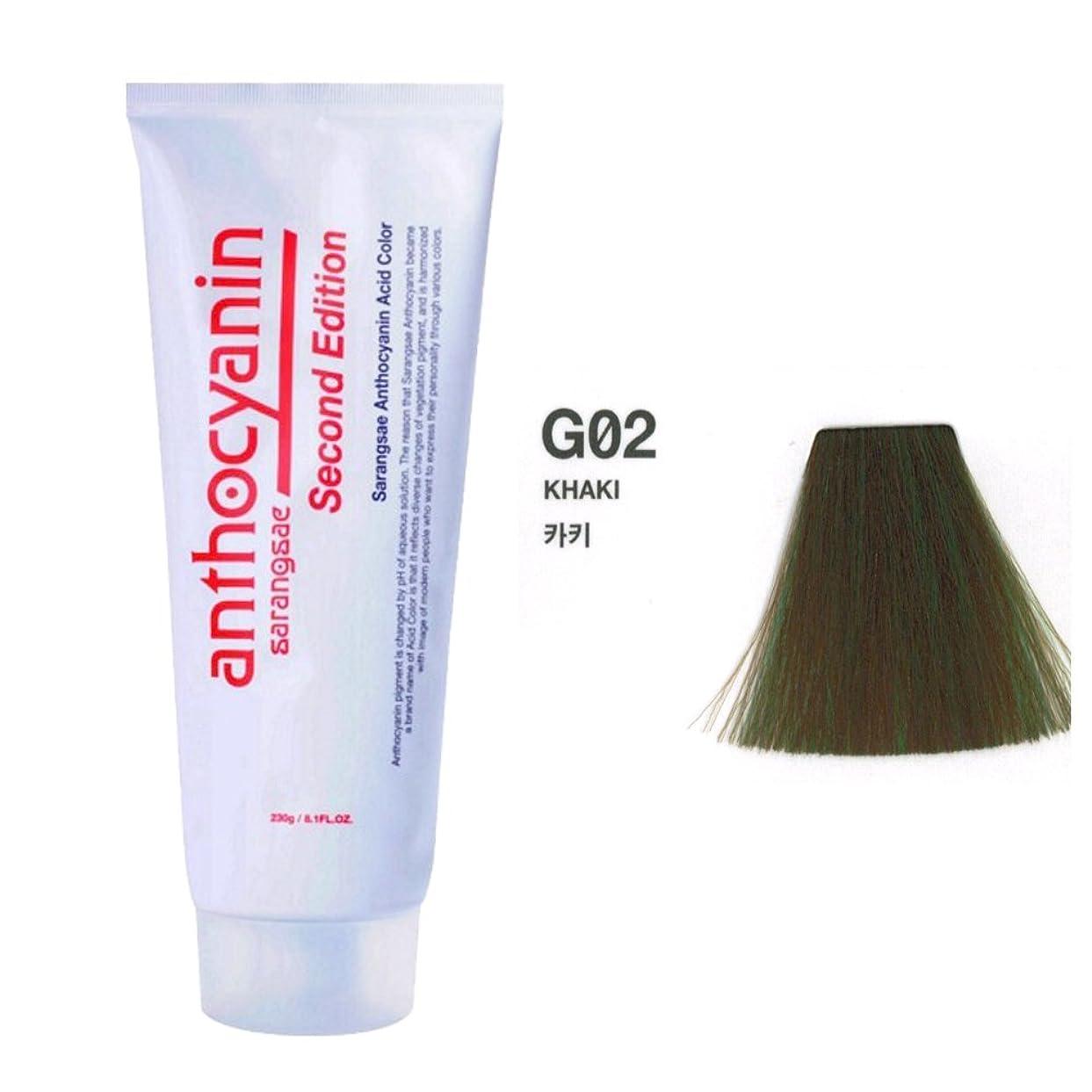 思春期くラボヘア マニキュア カラー セカンド エディション 230g セミ パーマネント 染毛剤 (Hair Manicure Color Second Edition 230g Semi Permanent Hair Dye) [並行輸入品] (G02 Khaki)