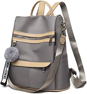College Style Women's Backpack Travel School Shoulder Bag Daypack (Color : Khaki)