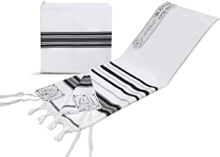 Zion Judaica Tallit Prayer Shawl & Bag Polyester Kosher from Israel Optional Personalization