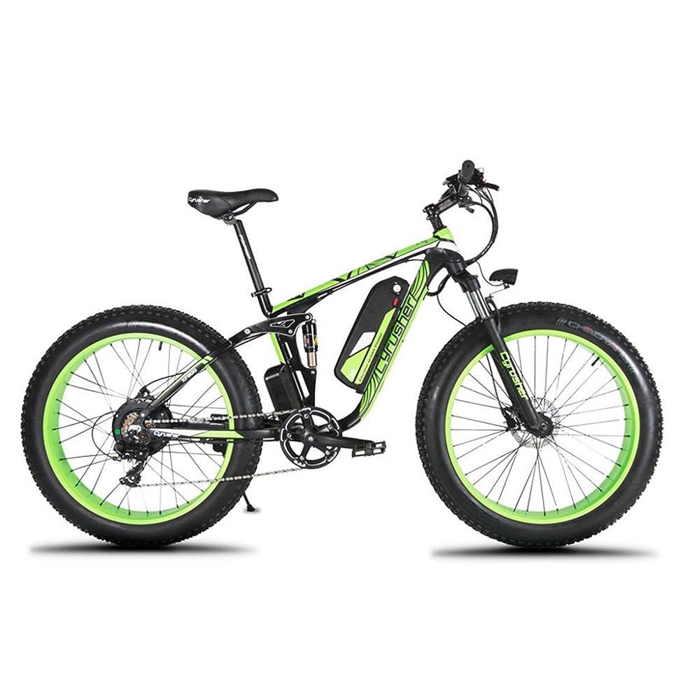 無条件反射韻Cyrusher XF800 ファットバイク アシスト自転車 17×26インチ マウンテンバイク1000W 48V13An アルミフレーム FATBIKE迫力の極太タイヤ スノーホイール