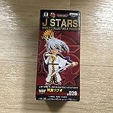 J STARS ワールドコレクタブルフィギュア JS028 奴良リクオ ぬらりひょんの孫 千年魔京 フィギュア ワーコレ ジャンプ WCF コレクタブル