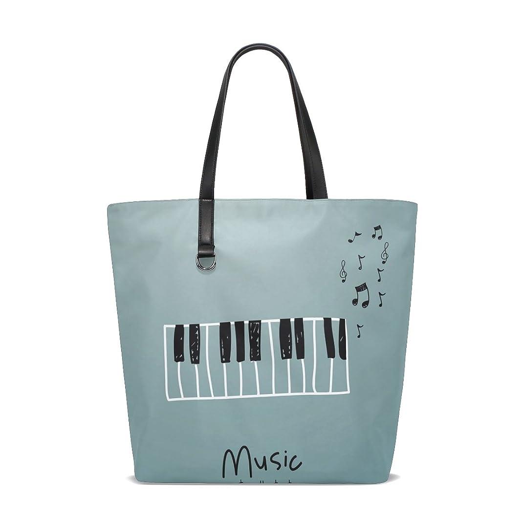 予測するラッドヤードキップリングハプニングトートバッグ かばん ポリエステル+レザー  ピアノ柄 音楽 プリント 両面使える 大容量 通勤通学 メンズ レディース
