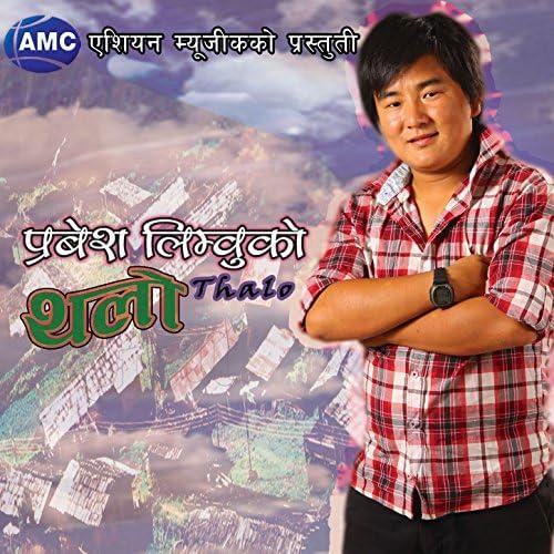 Prabesh Limbu