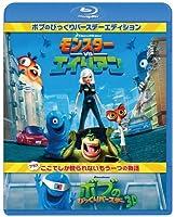 モンスターvsエイリアン  ボブのびっくりバースデー エディション [Blu-ray]