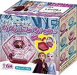 アナと雪の女王 クリスタルコンパクトミラー 10個入 食玩・ガム(アナと雪の女王2)